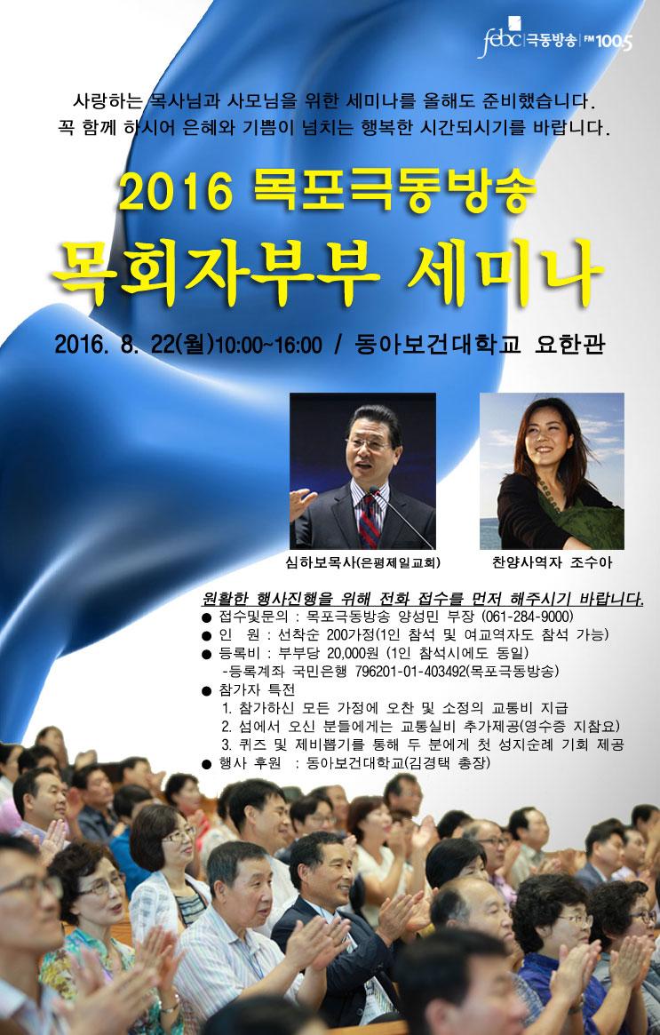 seminar-poster-final-f.jpg