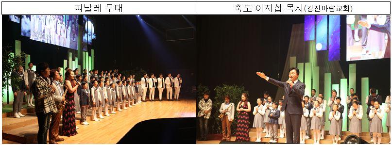 열린음악회3.JPG